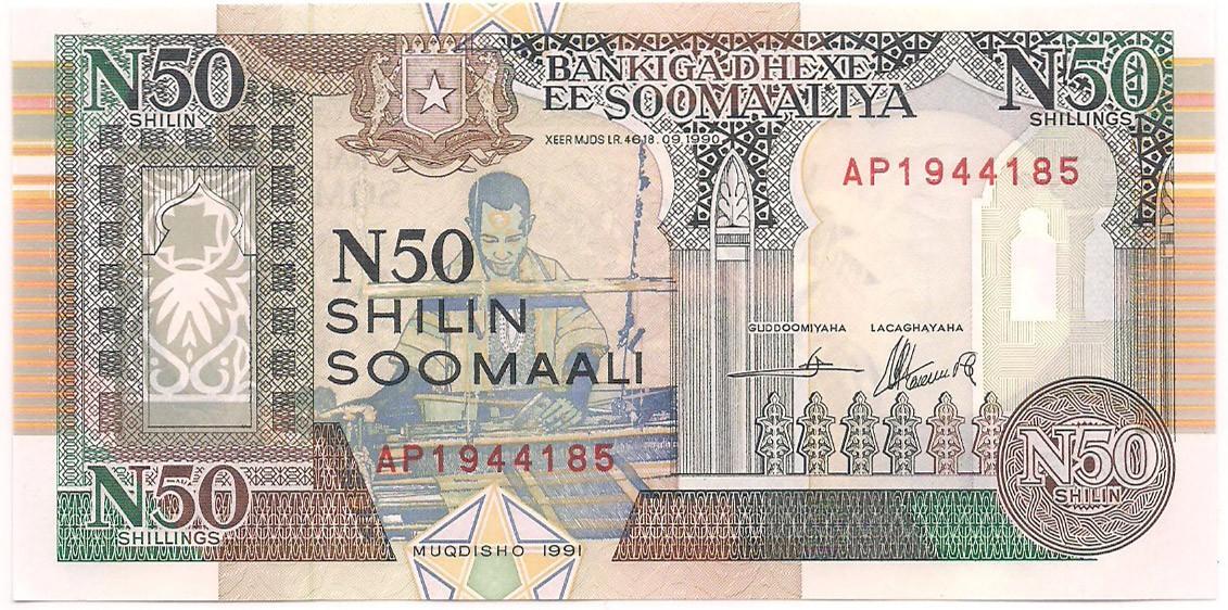 Somália - 50 Shillin 1991