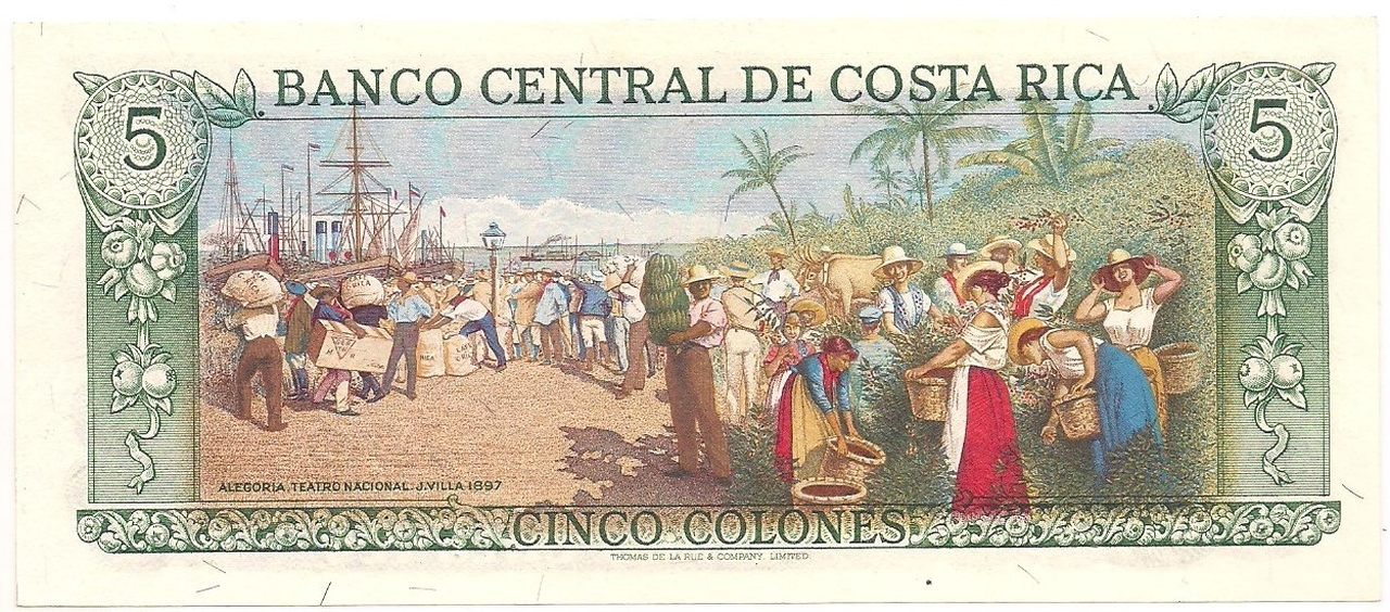 Costa Rica - 5 Colones (Rafael Yglesias Castro) 1981 FE