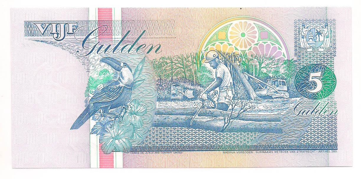 Suriname - 5 Gulden FE (1991; 1998)
