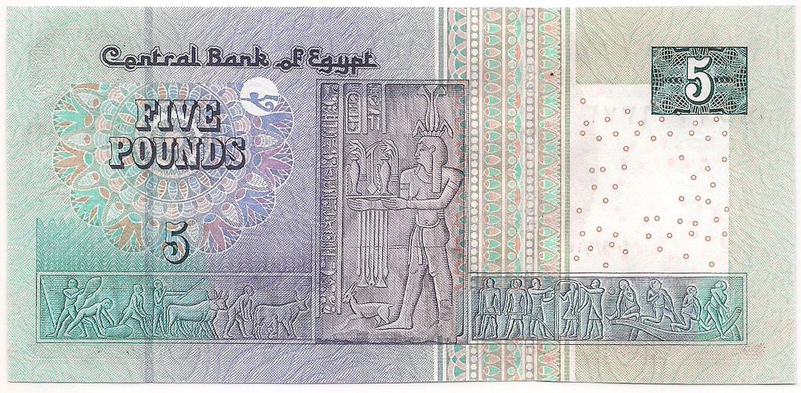 Egito - 5 Pounds FE