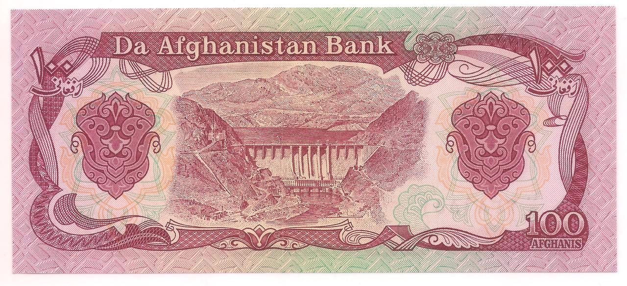 Afeganistão - 100 Afghanis - FE