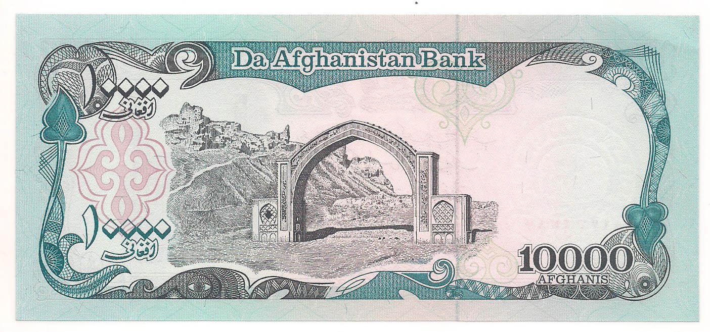 Afeganistão 10.000 Afghanis 1993 FE