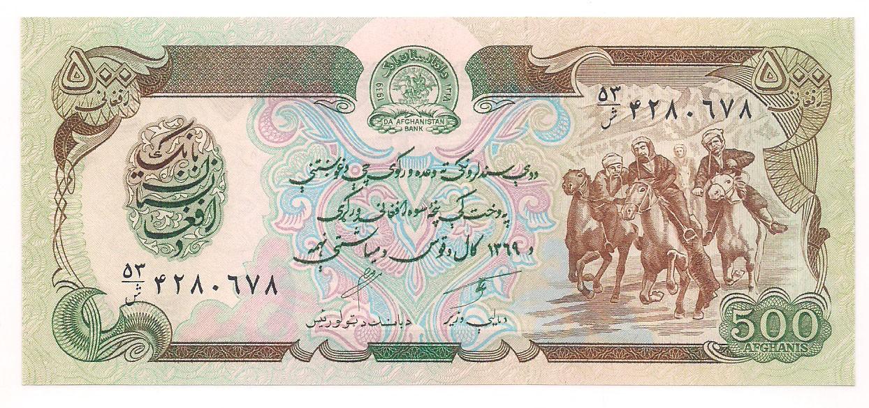 Afeganistão 500 Afghanis FE