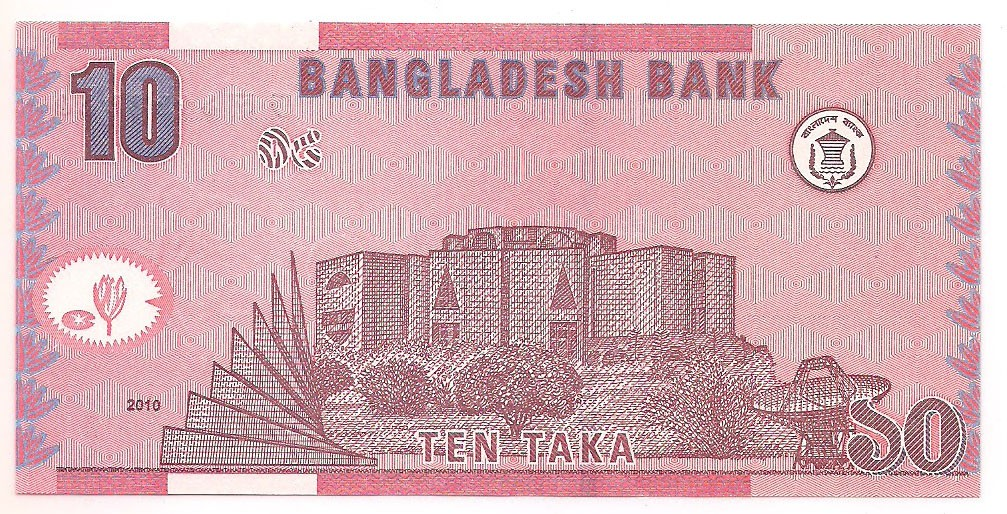 Bangladesh 10 taka 2010