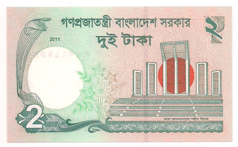 Bangladesh 2 taka 2011