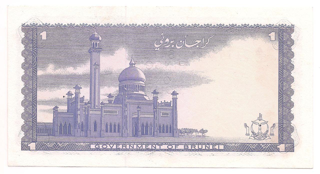 Brunei 1 Ringgit 1988 - FE