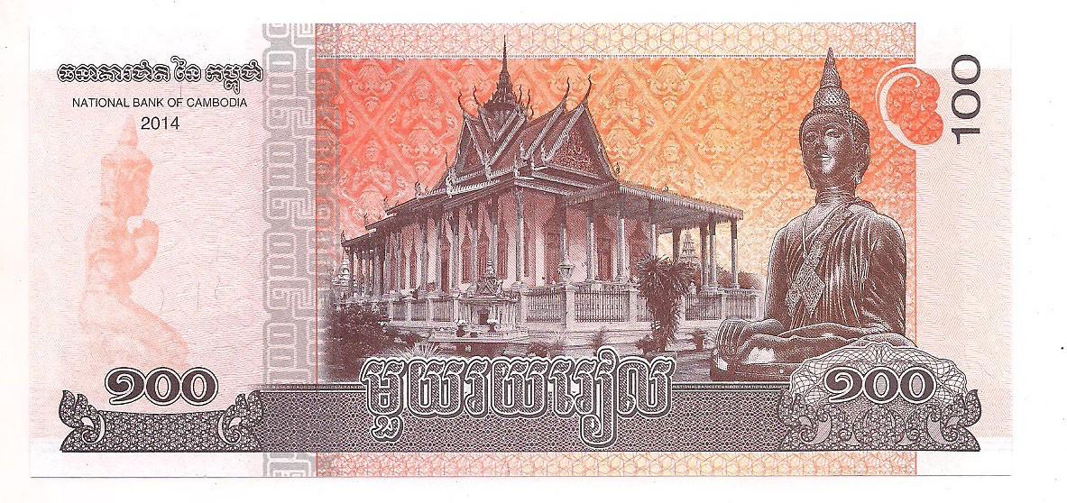 Cambodja 100 riels 2014