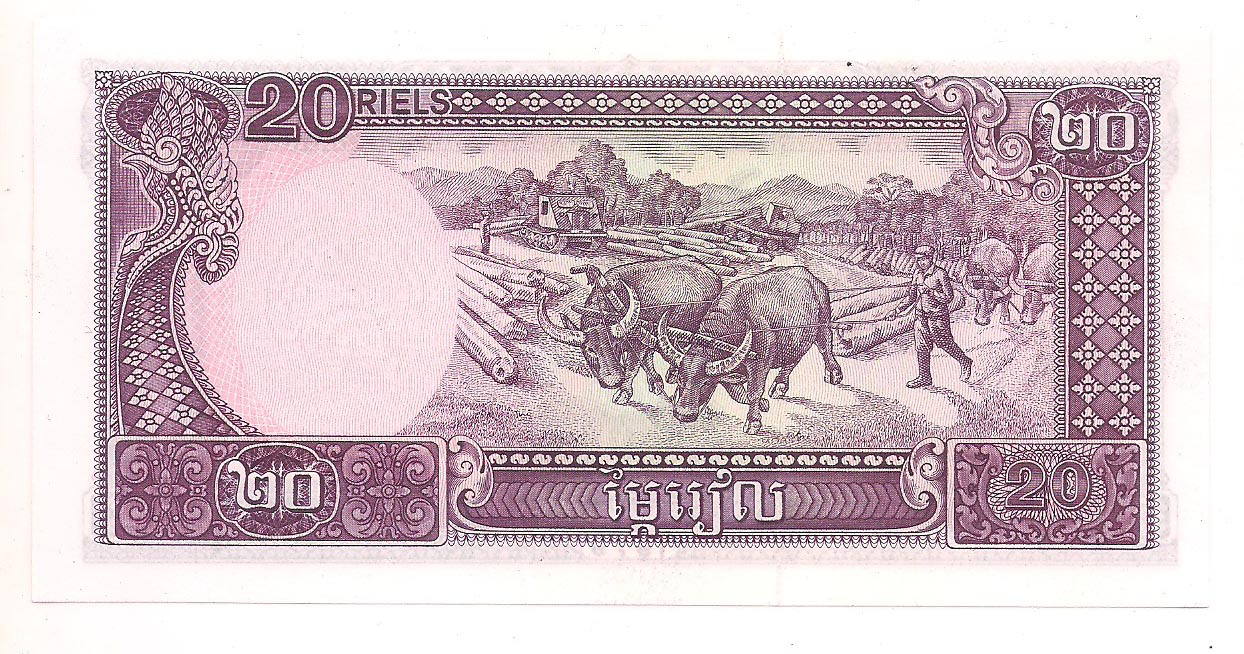 Cambodja 20 riels 1979 FE