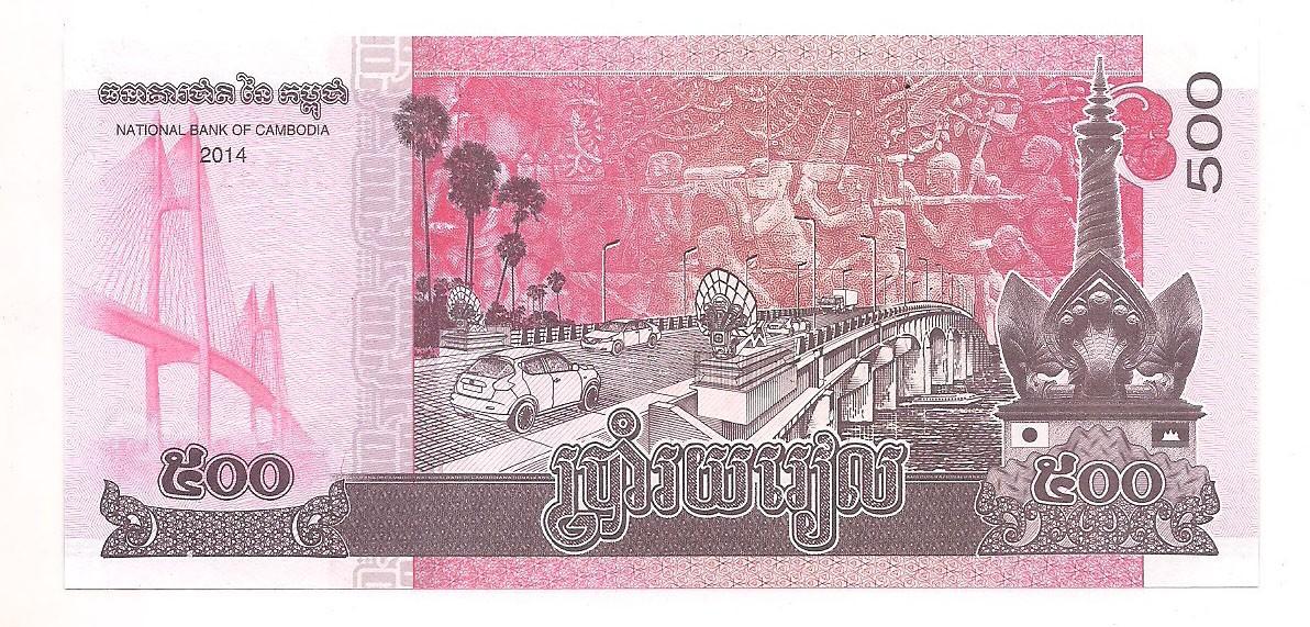 Cambodja 500 riels 2014