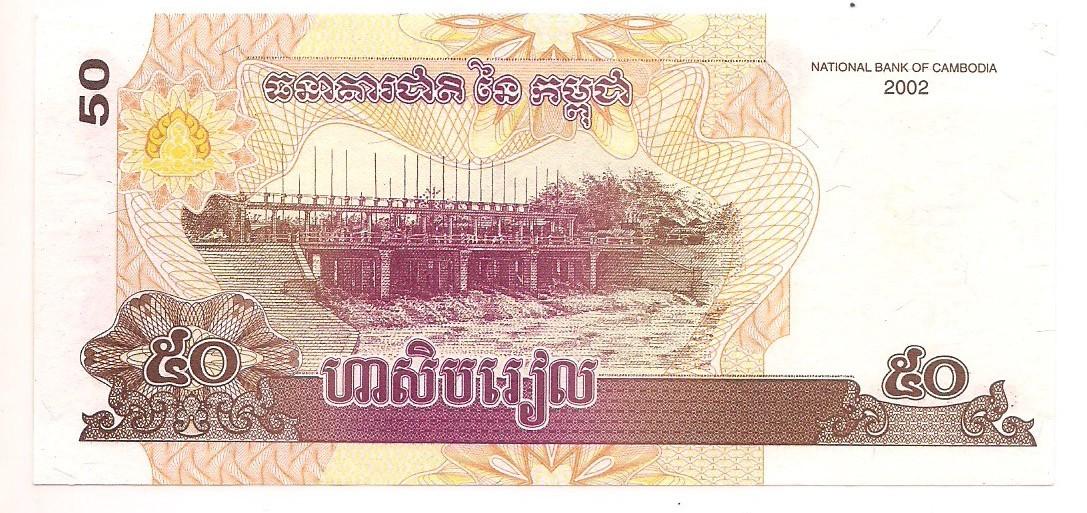 Cambodja 50 Riel 2002 FE