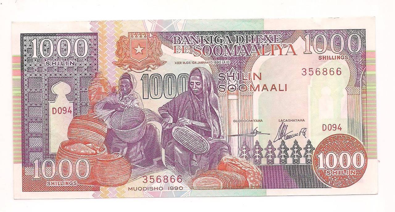 Cédula de 1000 somali shillings  ano de 1990 -SOMALIA