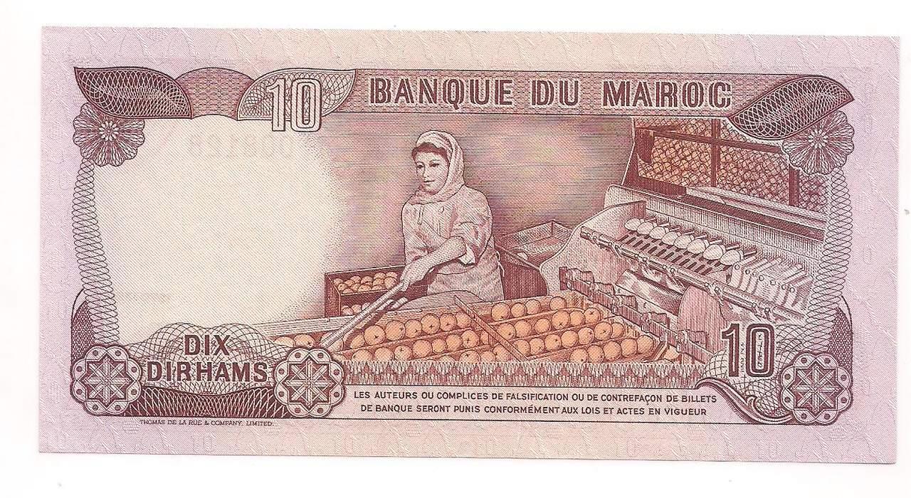 Cédula de 10 DIRHAMS - MAROCCO ano de 1970
