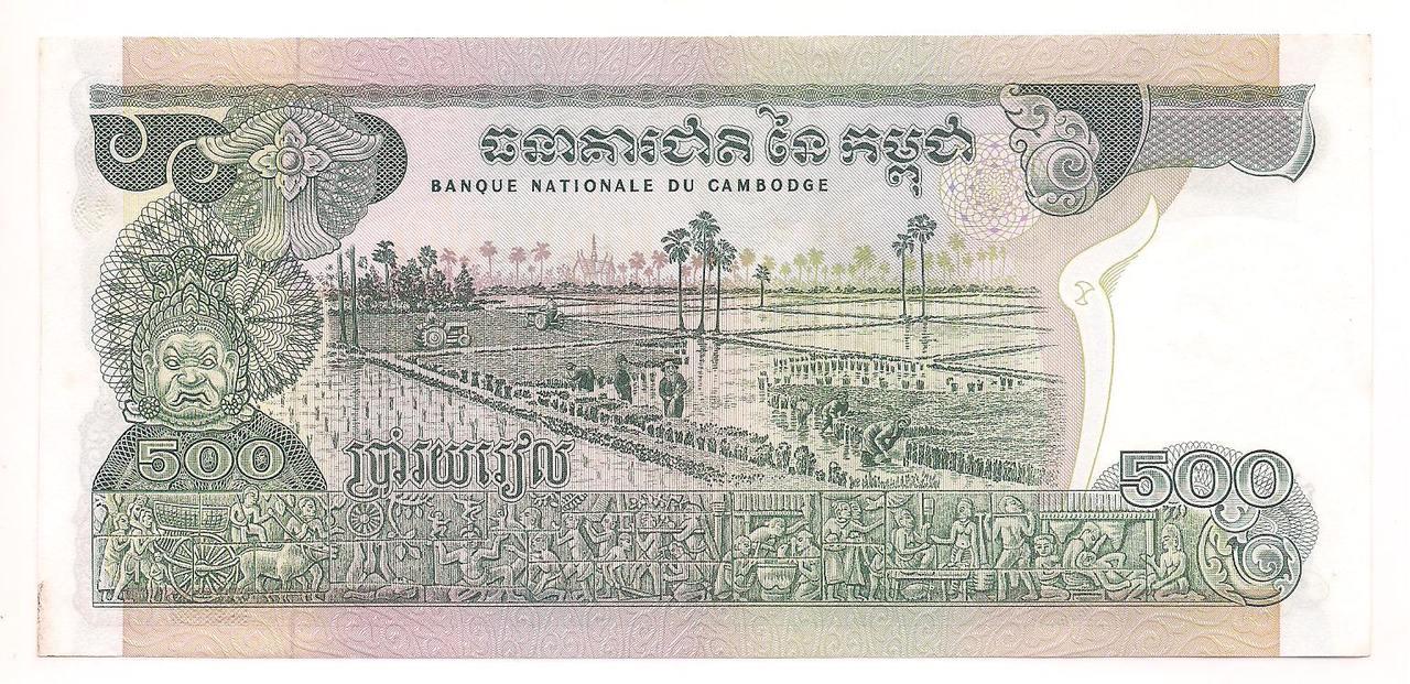 Cédula de 500 Rieis ano de 1973 - CAMBORJA.
