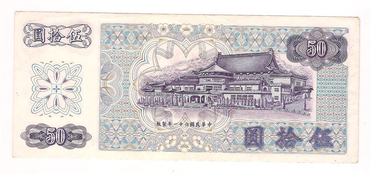 Cédula de 50 YUAN ano de 1972
