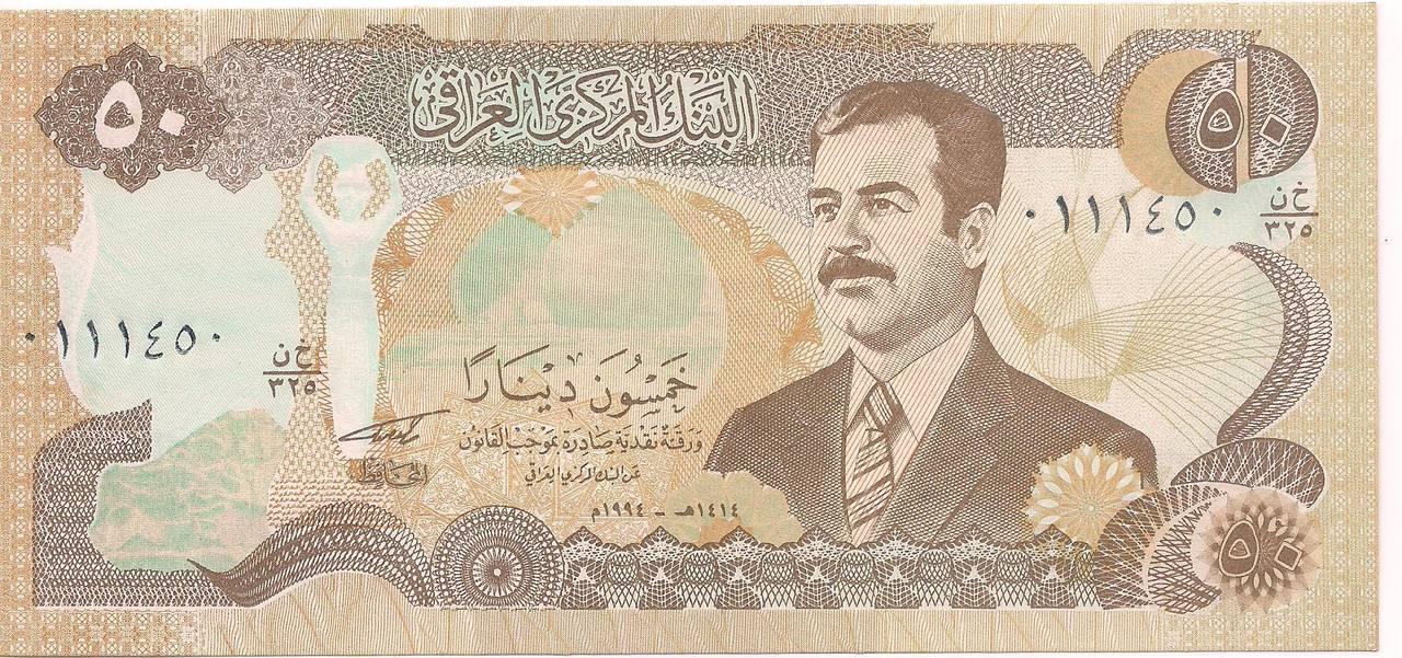 Cédula de Emergência de 50 dinars Saddan Hussein.