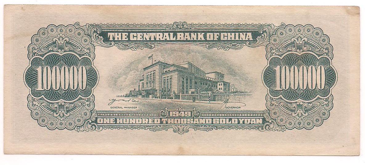 China 100.000 Gold Yuan 1949