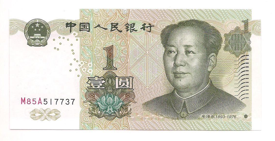 China 1 yuan sob-FE 1999