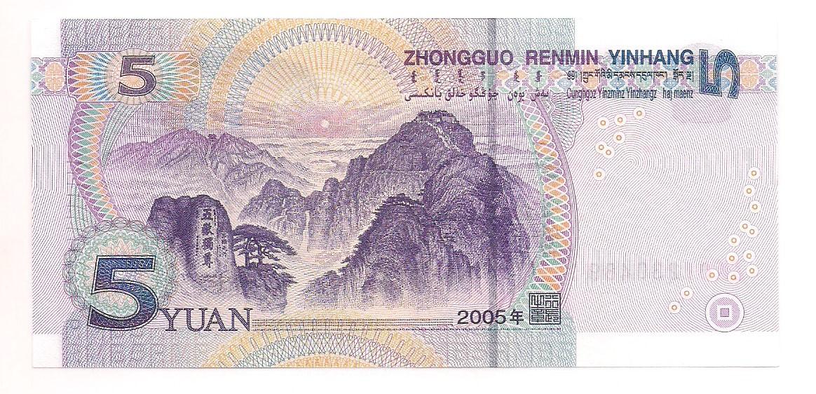 China 5 yuan FE 2005