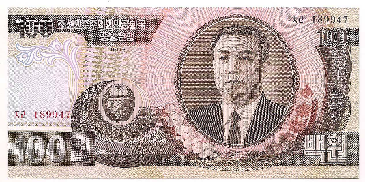Coréia do Norte 100 won 1992