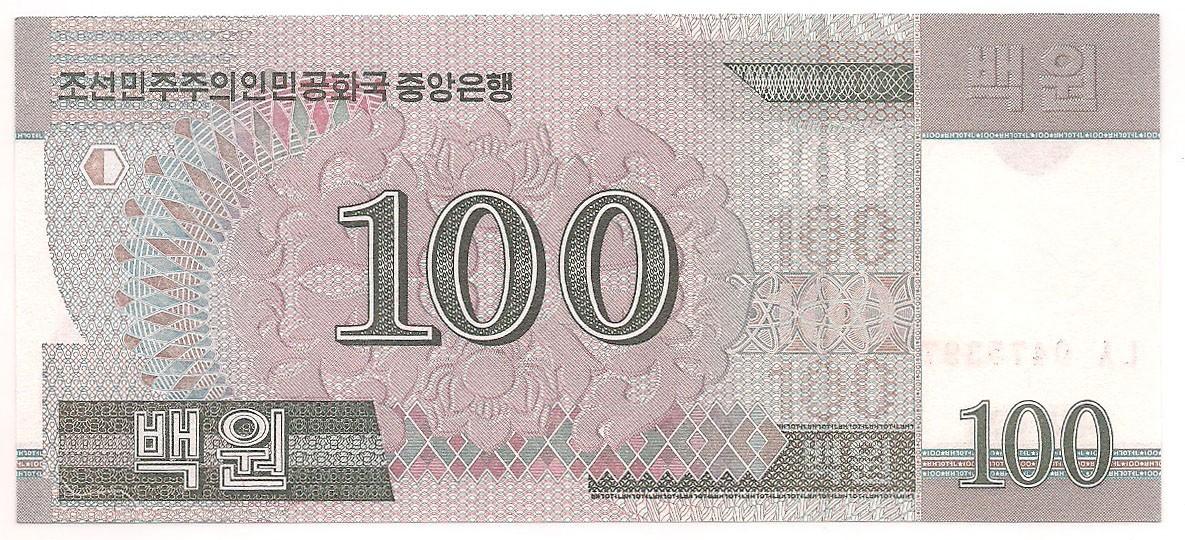 Coréia do Norte 100 won 2008 FE
