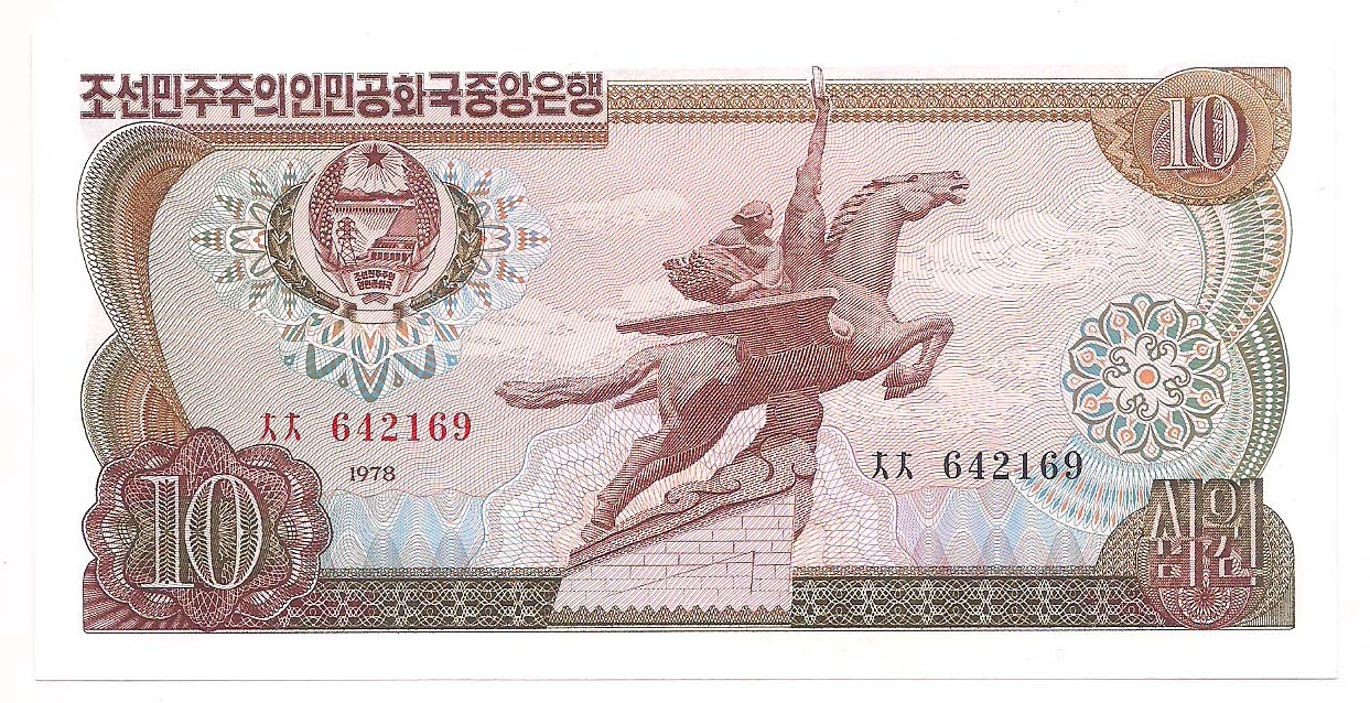 Coréia do Norte 10 won 1978 FE