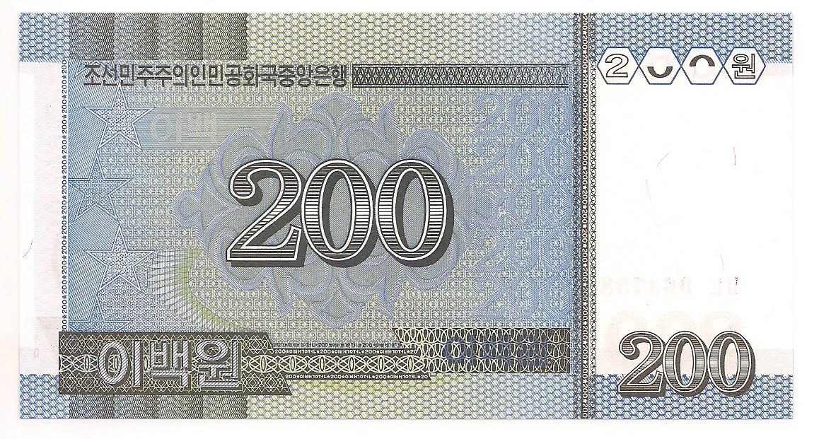 Coréia do Norte 200 won 2005 FE
