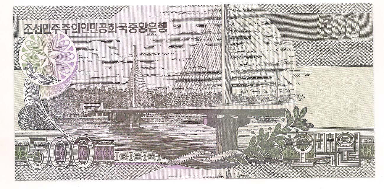 Coréia do Norte 500 won 2007 FE
