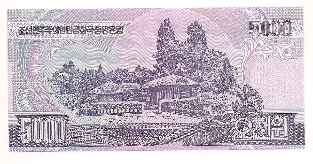 Coréia do Norte 5.000 won 2006 FE
