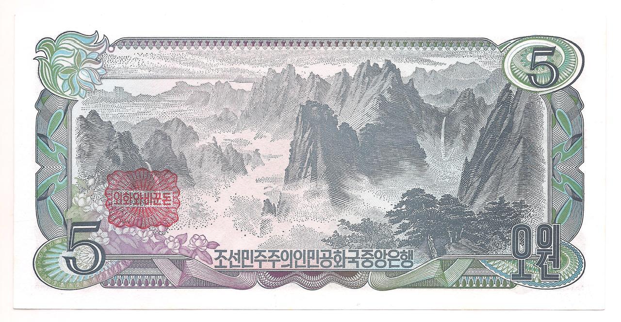 Coréia do Norte 5 won - 1978