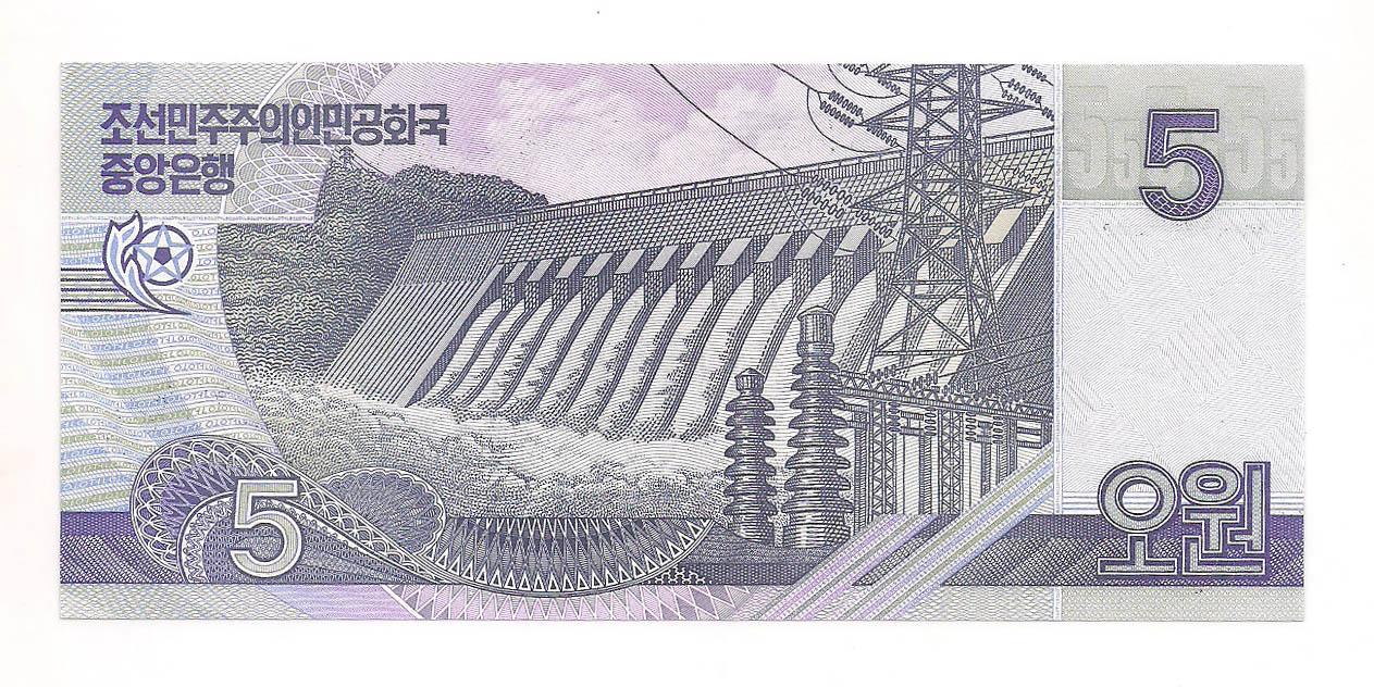 Coréia do Norte 5 won 2002 FE