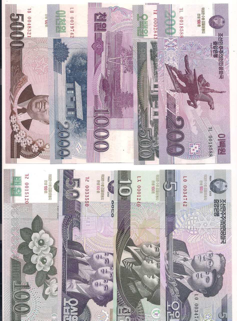 Coréia do Norte série com 9 cédulas FE - 5, 10, 50, 100, 200, 500, 1.000, 2.000 e 5.000 won