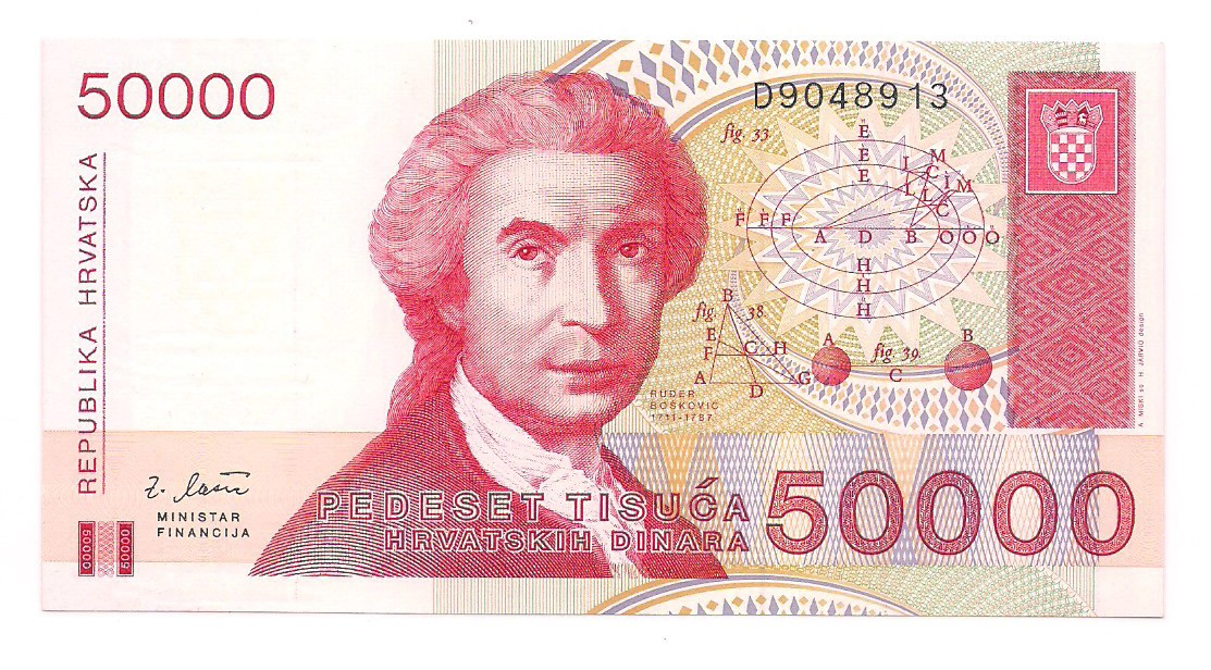 Croácia - 50.000 Dinara FE 1993