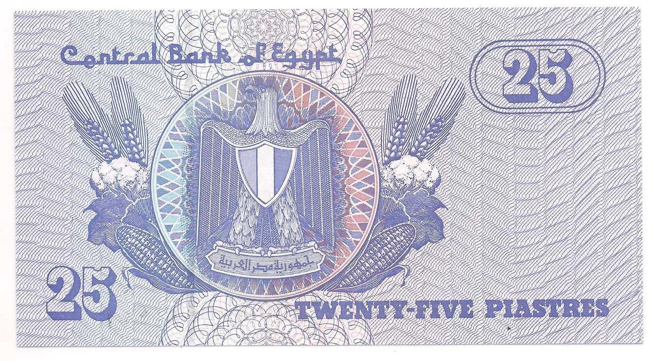Egito 25 Piastres FE