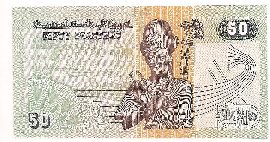 Egito 50 piastres FE