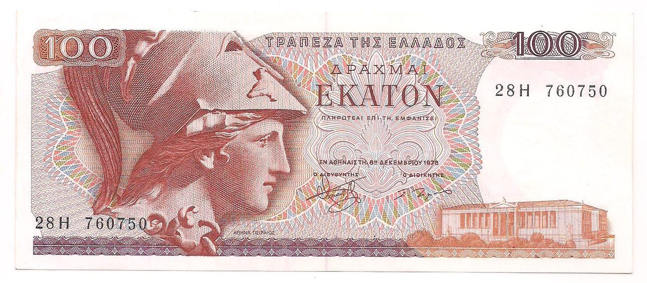 Grécia 100 Drachmai 1978 - SOB-FE