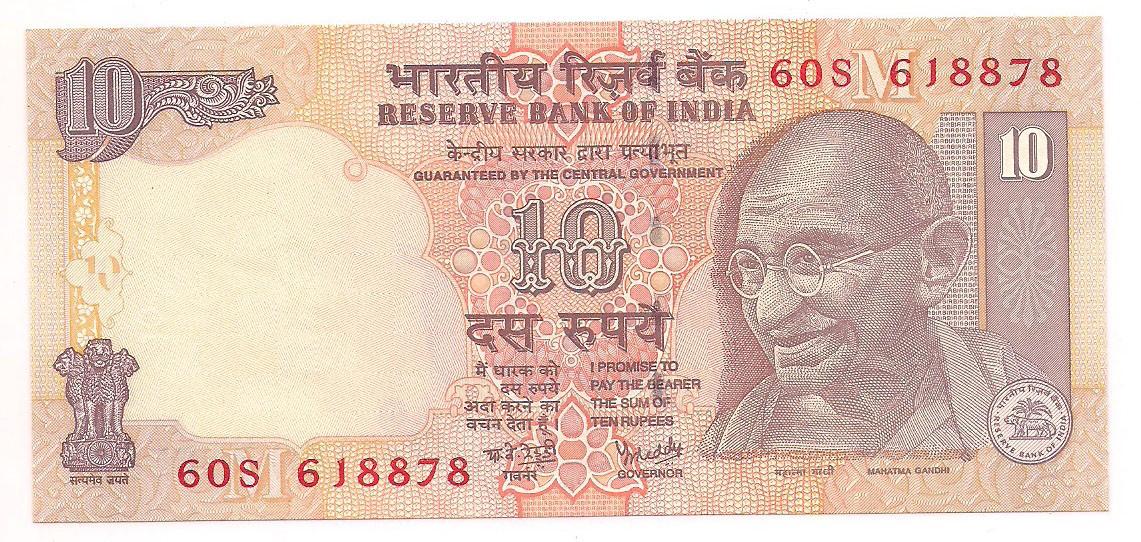 India 10 rupees FE
