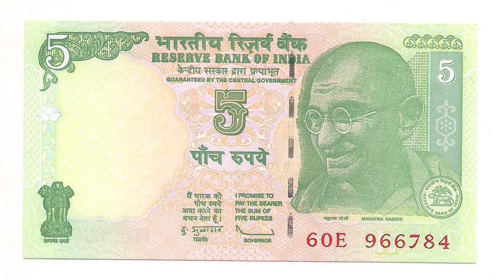 India 5 rupees FE