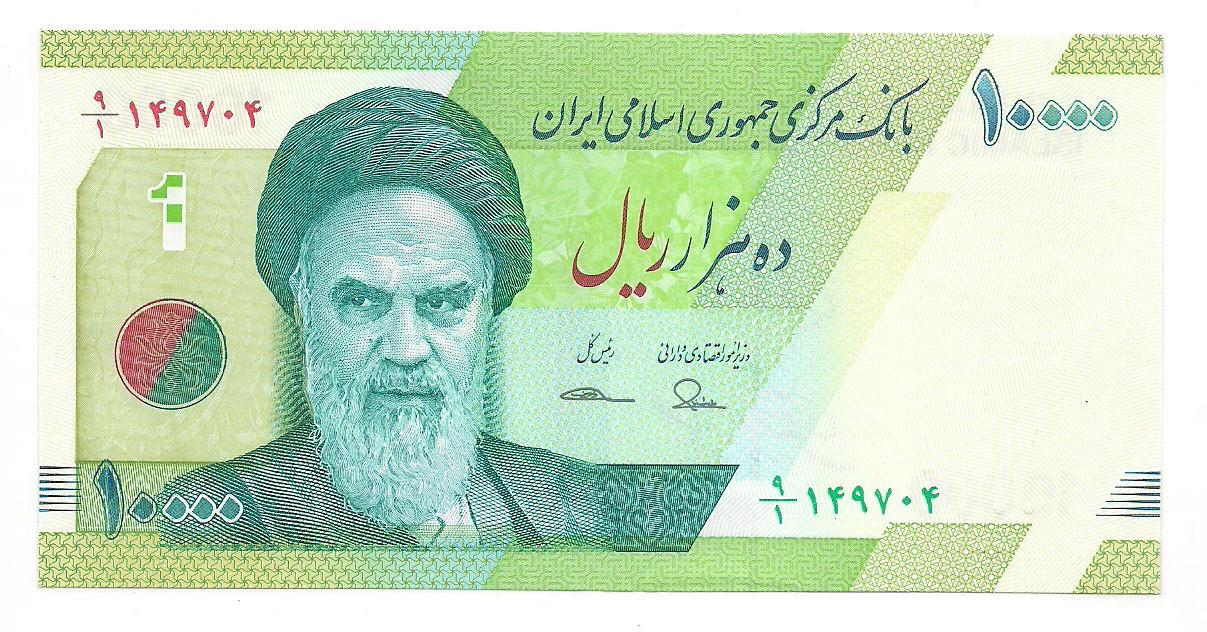 irã 10.000 rials FE