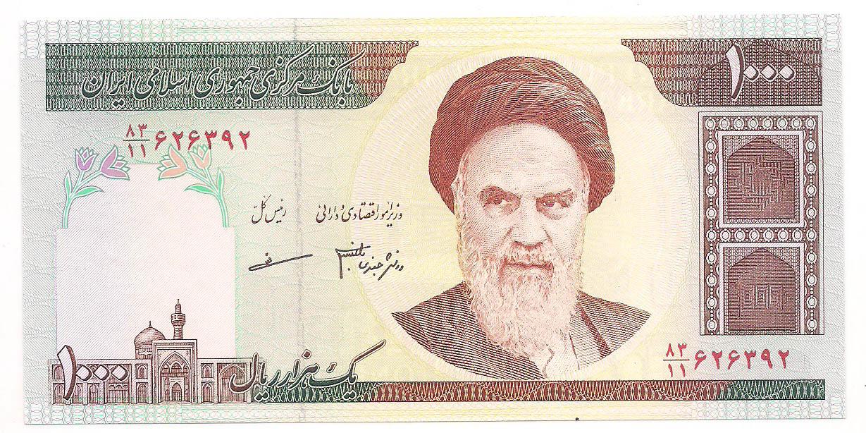 irã 1.000 rials 1992 FE