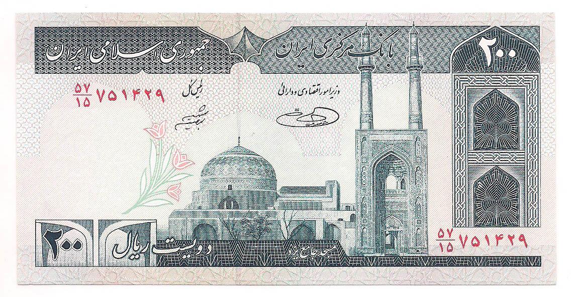 irã 200 rials FE