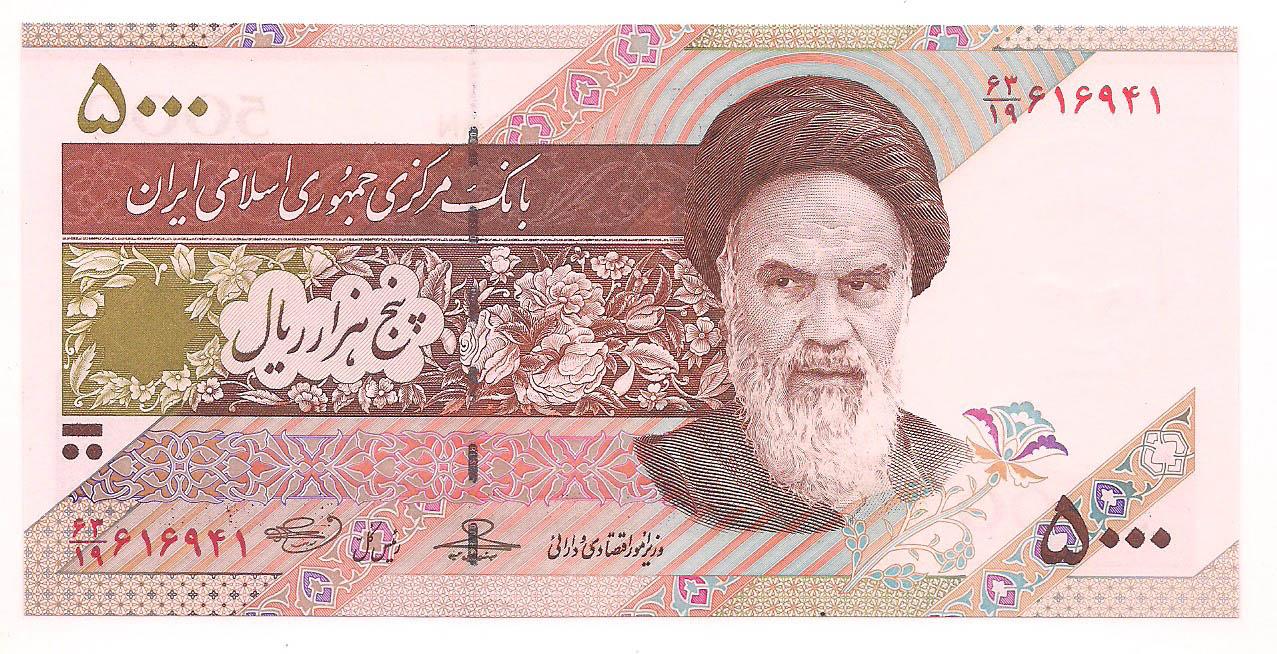 irã 5000 rials