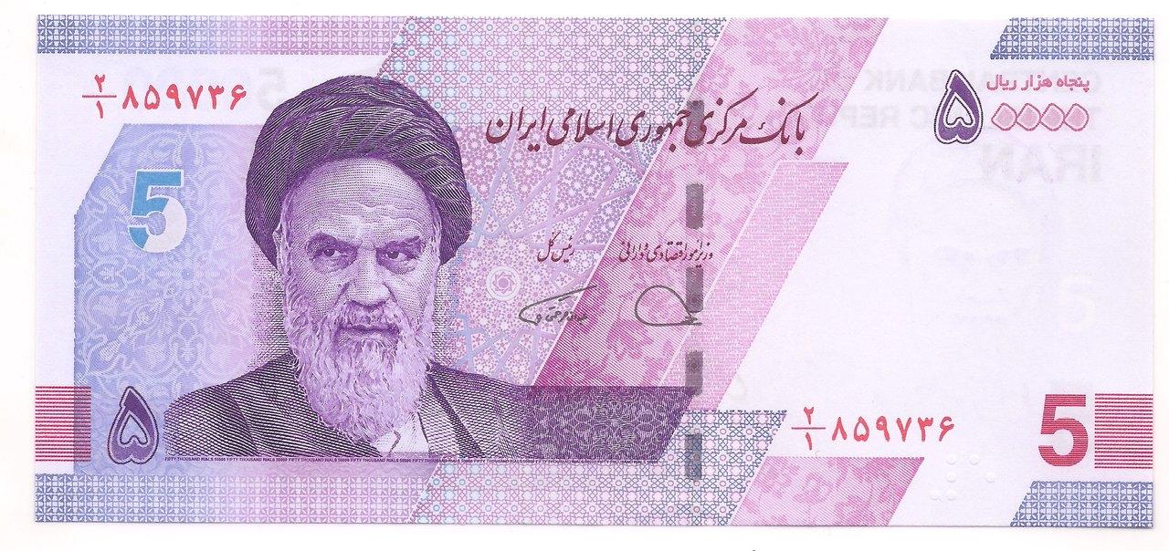 Irã - 50.000 (cinquenta mil)
