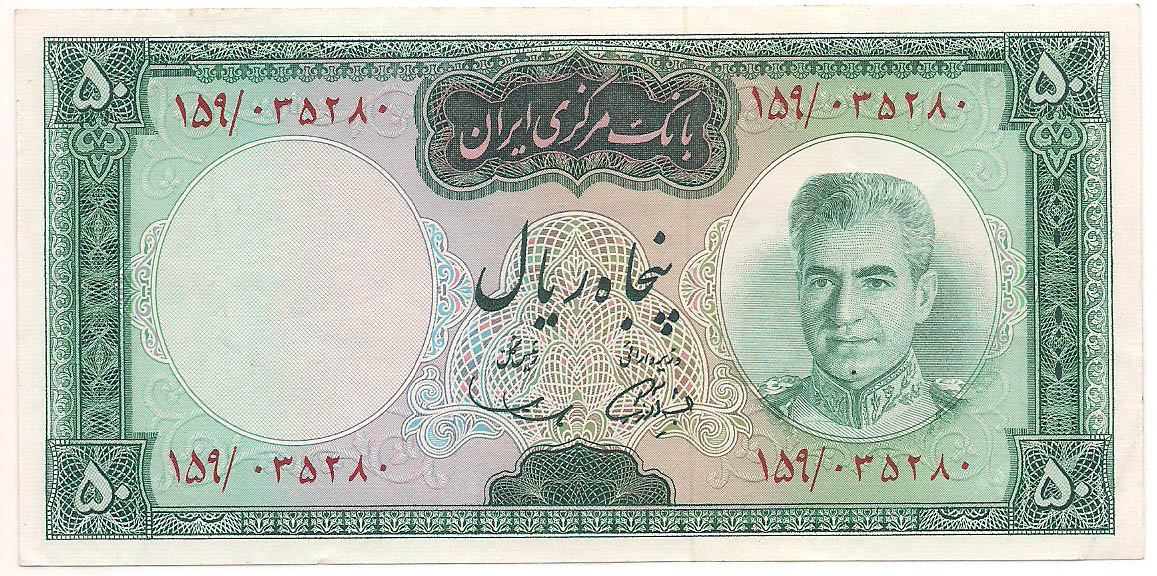 irã 50 rials 1964