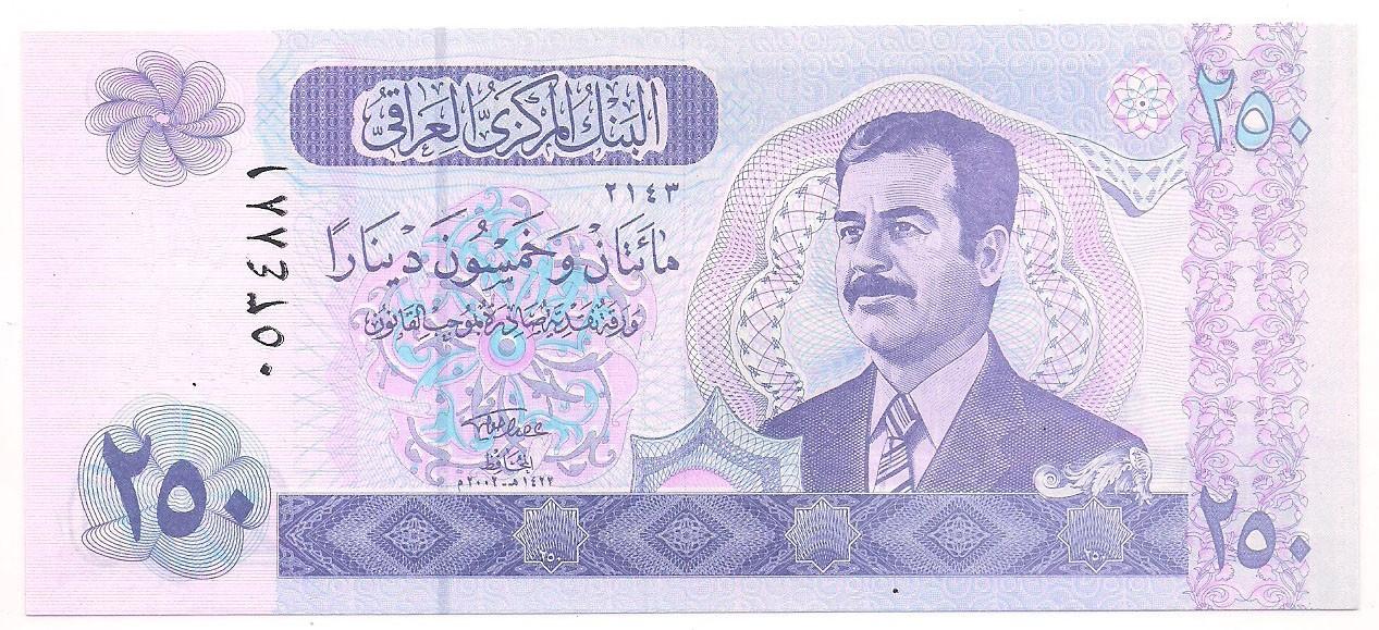 iraque 250 dinars 2002