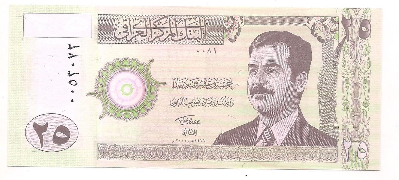 iraque 25 dinars 2001