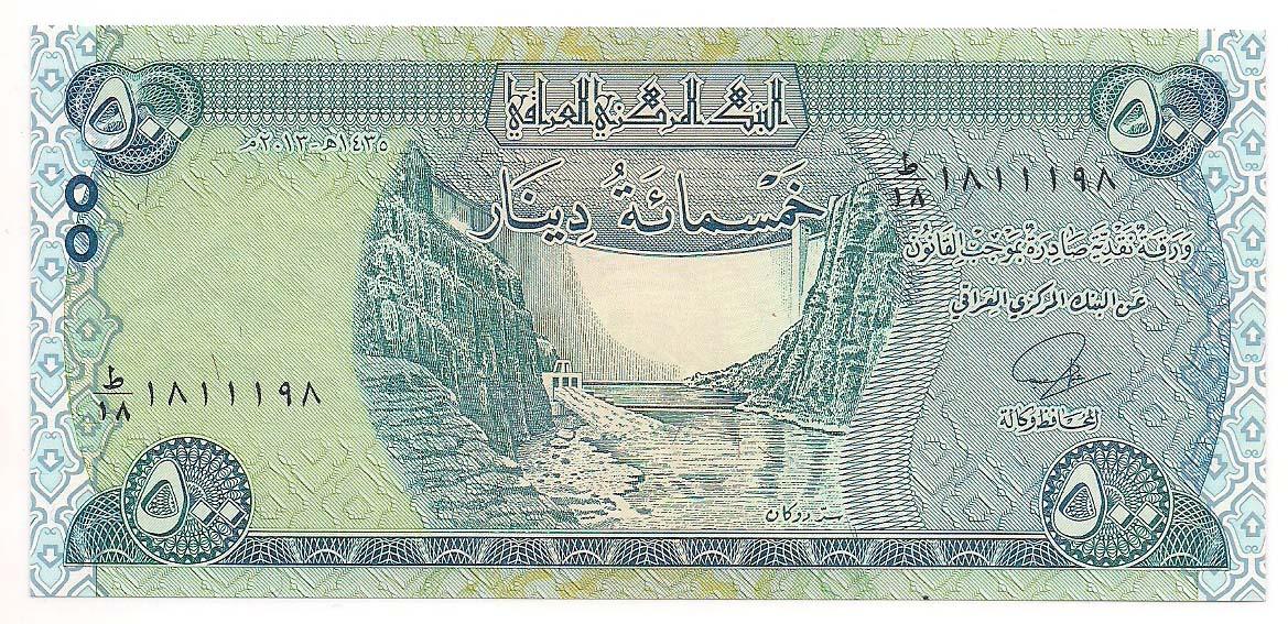 iraque 500 dinars 2004