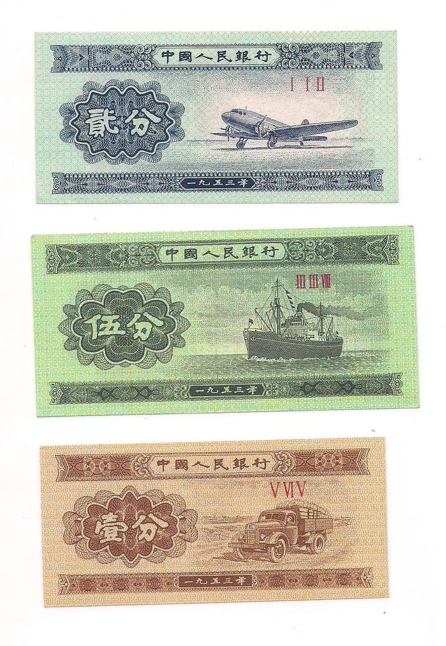 Jogo com 3 lindas Cédulas - 1 - 2 - 5 FEN - CHINA 1953.