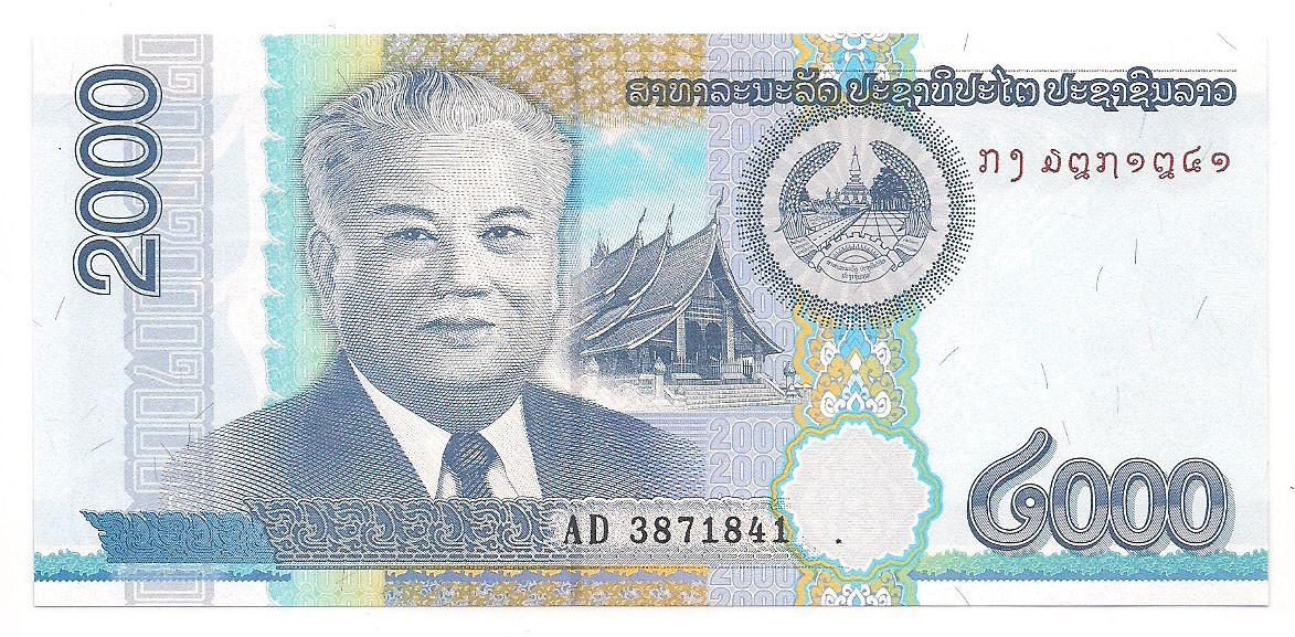 laos 2.000 kip FE 2011