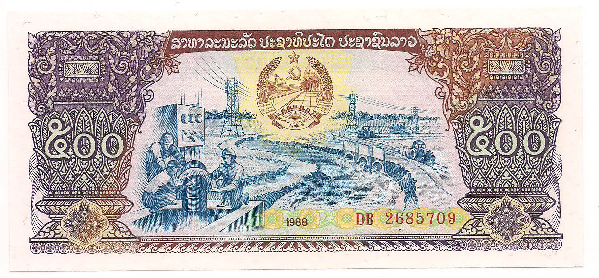 laos  500 kip1988