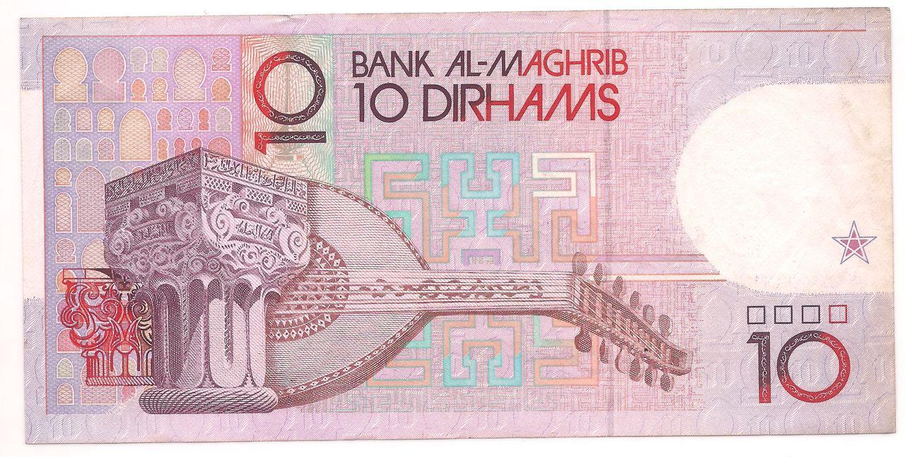 Marrocos - 10 Dirhams 1987(1991)